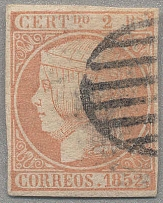 1852, 2 R, pale orange, part of oval grill cancel, with good margins, a sought-a