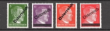 1945 Austria on Reich Stamps (Full Set, MNH)