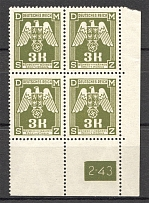 1943 Bohemia and Moravia Official Stamps Block of Four (Control Number, MNH/MLH)