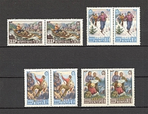 1959 USSR Tourism in the USSR Pairs (Full Set, MNH)