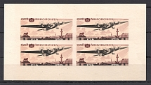 1937 USSR Aviation of the USSR Block Sheet (MNH)