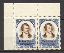 1957 USSR 160th Anniversary of the Death of Robert Burns Pair (Full Set, MNH)