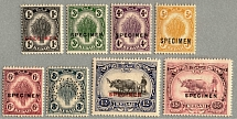 1922-40, 1 c. - 35 c., full set of (8), MH, with SPECIMEN ovpt/perf., 8 c. some