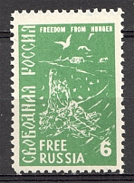 1963 Free Russia New York Freedom From Hunger (MNH)