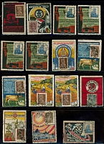 Soviet Union - Postal Advertising Labels, ACCUMULATION: 1923-29, 43 labels