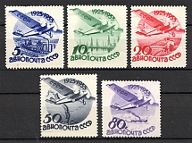 1934 USSR The 10 Anniversary of Soviet Civil Aviation (no Watermark, Full Set)