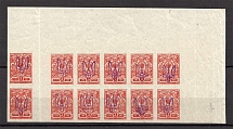 Kiev Type 2 - 3 Kop, Ukraine Tridents Gutter-Block (MNH)