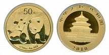 PRC 2010, Panda, 50 yuan, 1/10 oz gold coin, certified by PCGS, MS69