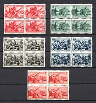 1940 The Re-Unification Ukraine SSR and Byelorussia SSR, Soviet Union USSR (Blocks of Four, Full Set, MNH/MVLH)