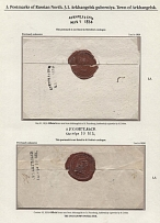 1834. Exhibition sheet with two letters from Arkhangelsk. Two letters from Arkhangelsk (Dobin - 03 / 1.04 and the