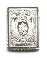 1875-77 Russia 7 Kop (Sterling Silver Miniature, Greatest Stamps of The World)