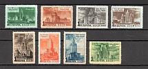 1950 USSR Moscow Skyscrapers (Full Set, MNH)