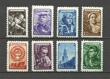 1948 USSR Definitive Issue (Full Set, MNH)