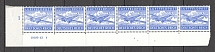 1942-43 Germany Feldpost Se-tenant (Control Text and Number, Full Set, MNH)