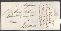 1792. Private letter from Moscow to Pärnu. 1792. A private letter was sent from