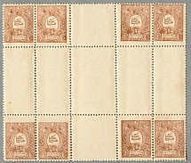 1889, 7 c., brown, block of 8 from the heart of the sheet with vertical and