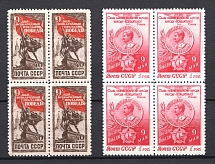 1950 Victory Day, Soviet Union USSR (Blocks of Four, Full Set, MNH)