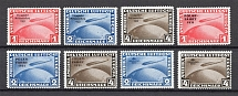 1931-33 Germany Third Reich (Forgery, Full Sets, MNH)