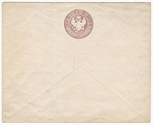 Postal stationery, # 12 (Wz - shifted strongly upward), brown-red color. Catalog