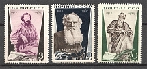 1935 USSR The 25th Anniversary of Leo Tolstoys Death (Perf 13.75, Full Set)