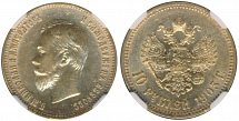Russia 1903 (AR), Nicholas II, 10 roubles, uncirculated gold coin, NGC AU55