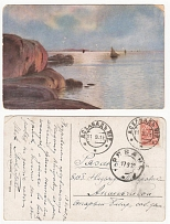 1912 Russian Empire. Postal (post card). Ashkhabad, the Trans-Caspian region. -