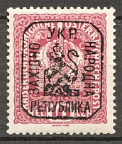 1918 Lviv West Ukrainian People's Republic, 10 H