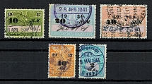 1937-44 Judicial Costs Stamps, Germany (Canceled)