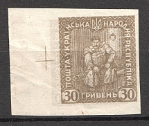 1920 Ukrainian Peoples Republic 30 Hrn (Two Sides Printing, MNH)