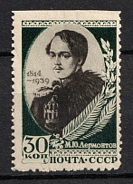 1939 30k The 125th Anniversary of the Lermontov Birth, Soviet Union USSR (MISSED Perforation, Print Error)