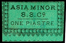1868 Lithographed 1 piastre black on green glazed paper, cut into at top, but