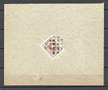 Mute Cancellation of Kahovka, Branded Envelope of the Bank (Kahovka, Levin #524.02)