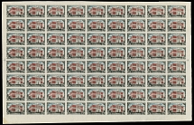 Soviet Union, 1947, Moscow Council Building, 30k, complete sheet of 72 (9x8)