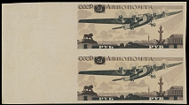 Soviet Union AVIATION EXHIBITION ISSUE: 1937, 1r black, brown and buff