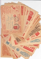 1927-1934 years Soviet Union. 33 advertising and propaganda cards. One U, and