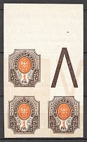 1917 Russia Block with Coupon 1 Rub (Shifted Background, MNH)