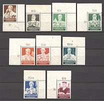 1934 Germany Third Reich Professions (Full Set, Corner Stamps, CV $650, MNH)