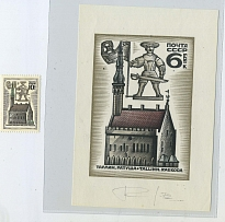 1972. Unapproved draft stamp No. 4240 (Tallinn) (1973 edition). Frame size 85 x