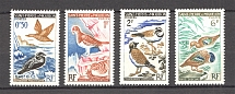 1963 St. Pierre & Miquelon French Colony (CV $10, Full Set)