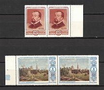 1952 USSR 25th Anniversary of the Death of Polenov Pairs (Full Set, MNH)