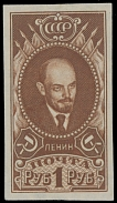 Soviet Union LENIN 1R-3R ISSUE (WATERMARK BORDERS AND ROSETTES): 1926, proof
