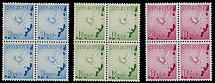 RYUKYU ISLANDS - AIR POST STAMPS: 1950, Dove and Map of the Ryukyus, 8y- 16y, complete set of three, blocks of four, full OG