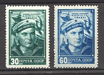 1948 USSR The Navy of USSR Day (Full Set, MNH)