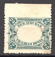 1901 Russia Wenden Castle 2 Kop (Probe, Proof, Without Center, Missed Perf)