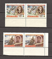 1960 USSR Heroes of the World War II Pairs (Full Set, MNH)