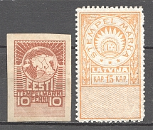 Estonia Latvia Baltic Fiscal Revenue Group of Stamps (MH/MNH)
