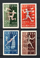 1938 Lithuania (CV $65, Full Set, MNH)
