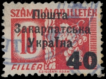 CARPATHO - UKRAINE, FIRST UZHGOROD ISSUE -SURCHARGES ON FISCAL STAMPS:1945, var