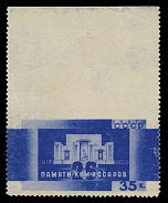 SOVIET UNION: 1933, Baku Commissars, 35k ultra, top sheet margin single imperforated at top, minor abrasion at right, full original gum with tiny trace of black ink