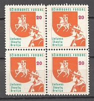 Lithuania Baltic Scouts Exile Block of Four `20` (MNH)